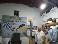 Συνάντηση του Αντιπεριφερειάρχη Φ. Ζαΐμη με τον Πρόεδρο του Συλλόγου Ελληνο-Ουκρανικής Φιλίας «Ο Φάρος»