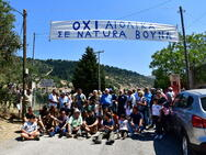 Αχαΐα: Νέο ηχηρό «όχι» των κατοίκων του Λεοντίου στις ανεμογεννήτριες