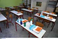 Εκτός έμεινε ουσιαστικά η Αχαΐα από τους 11.700 μόνιμους διορισμούς εκπαιδευτικών