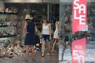 Πάτρα: 'Νεκρή' η εμπορική αγορά τις μέρες του Αυγούστου - 'Δεν μπαίνει πελάτης'