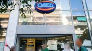 ΟΑΕΔ: Κατά 53.539 αυξήθηκαν οι άνεργοι τον Ιούλιο