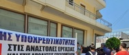 Πάτρα: Συγκέντρωση διαμαρτυρίας υγειονομικών όλης της περιφέρειας για τα εμβόλια