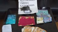 Κάλυμνος: Παραλήπτης δέματος με ηρωίνη τραυμάτισε αστυνομικό