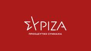 ΣΥΡΙΖΑ Αχαΐας: 'H κυβέρνηση χτυπάει το Εθνικό Σύστημα Υγείας'