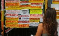 Ακίνητα: «Ασανσέρ» οι τιμές των ενοικίων
