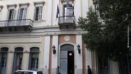 Πάτρα: Με ποια θέματα θα συνεδριάσει η Οικονομική Επιτροπή του Δήμου