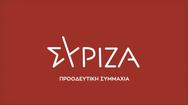 Η Ν.Ε. Αχαΐας του ΣΥΡΙΖΑ - Προοδευτική Συμμαχία αναφορικά με το σχέδιο νόμου του Υπουργείου Μετανάστευσης και Ασύλου που ψηφίζεται αυτές τις μέρες