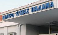 Καρδίτσα - Εμβολιασμός «μαϊμού»: Το τάμπλετ πρόδωσε την υπάλληλο - Νέες αποκαλύψεις από την ΕΔΕ