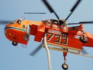 Η συμμετοχή του πυροσβεστικού ελικοπτέρου Erickson S-64 στην πυρκαγιά του Αγίου Όρους