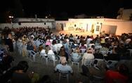 Πάτρα - Η «καρδιά» του Φεστιβάλ Ερασιτεχνικού Θεάτρου χτυπά πλέον στο θεατράκι των Ιτεών
