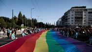 To Σάββατο διεξάγεται το Athens Pride