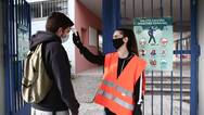 Τι θα ισχύσει τελικά με τις μάσκες στα σχολεία: Ποιοι μαθητές εξαιρούνται