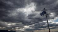 Δυτική Ελλάδα: Έκτακτο δελτίο επιδείνωσης καιρού - Ποιες περιοχές θα επηρεαστούν
