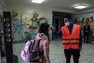 ΣΥΡΙΖΑ: Χειρότερη και πιο επικίνδυνη η κατάσταση για τους μαθητές με ευθύνη της κυβέρνησης