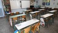 Αχαΐα: Πώς ξεκινάει η νέα σχολική χρονιά για τους μικρούς μαθητές - Πού υπάρχουν κενά