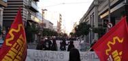 Πάτρα - Ταξική Πορεία: Κάλεσμα σε συγκέντρωση μπροστά από το Εργατικό Κέντρο