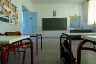 Ο Σύλλογος Δασκάλων & Νηπιαγωγών Πάτρας για τη συγκέντρωση στο Εργατικό Κέντρο