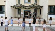 Πρώτο κουδούνι σήμερα στα σχολεία της Πάτρας - Τα μέτρα που ισχύουν