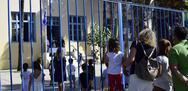 Όλα κύλησαν ομαλά η πρώτη μέρα στα σχολεία της Πάτρας και της Αχαΐας