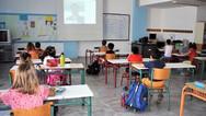 Πάτρα: 'Μπάχαλο' με τα self test και τις σχολικές κάρτες στα σχολεία
