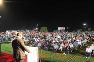 Πάτρα: Χιλιάδες στο Φεστιβάλ της ΚΝΕ στο Νότιο Πάρκο (φωτο)