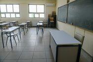 Covid-19-Σχολεία: Ο ΕΟΔΥ θα ενημερώνει κάθε Τετάρτη για τους μαθητές 4-17 ετών που νοσούν