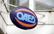 ΟΑΕΔ: Μέχρι Δευτέρα οι αιτήσεις για επιδότηση 4.800 νέων θέσεων εργασίας