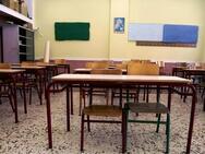 Εγκρίθηκε η λειτουργία των ολιγομελών τμημάτων στις Λυκειακές τάξεις των Γυμνασίων Φαρρών και Χαλανδρίτσας