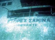 Τα σημαντικότερα γεγονότα της 26ης Σεπτεμβρίου μέσα από το patrasevents.gr