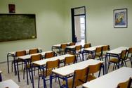 Η Αγωνιστική Συσπείρωση Εκπαιδευτικών για την εφαρμογή των 'εργαστηρίων δεξιοτήτων' στα σχολεία