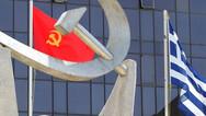 ΚΚΕ - Ερώτηση της κοινοβουλευτικής ομάδας στον υπουργό Οικονομικών για την ΕΒΟ στο Αίγιο