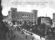 Τα σημαντικότερα γεγονότα της 30ης Σεπτεμβρίου στο patrasevents.gr