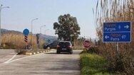 Καραμανλής: 'Στις αρχές του 2022 ξεκινούν τα έργα για τον αυτοκινητόδρομο Πάτρα-Πύργος'
