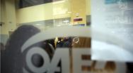 ΟΑΕΔ: Από σήμερα οι αιτήσεις επιχειρήσεων για το 100% επιδοτούμενο πρόγραμμα εργασιακής εμπειρίας