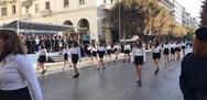 Θεσσαλονίκη: Κανονικά οι παρελάσεις την 28η Οκτωβρίου