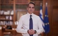 Μητσοτάκης σε υπουργούς: Εκλογές στο τέλος της τετραετίας