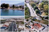 Η περιοχή των Ιτεών από... άερος - Ένα όμορφο πανοραμικό βίντεο