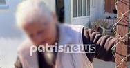 Ηλεία: Πήγε να την ληστέψει κι εκείνη τον πυροβόλησε (video)