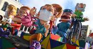 Πάτρα: Το Καρναβάλι το θέμα συνάντησης ΣΚΕΑΝΑ και ΚΕΔΗΠ