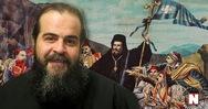 Πάτρα: Τι λέει ο π. Αναστάσιος Γκοτσόπουλος για την δικαστική του περιπέτεια
