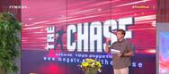 The Chase: Το συναρπαστικό τηλεπαιχνίδι που έγινε παγκόσμιο φαινόμενο έρχεται στο MEGA