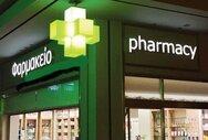 Εφημερεύοντα Φαρμακεία Πάτρας - Αχαΐας, Σάββατο 9 Οκτωβρίου 2021