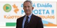 Κώστας Σπηλιόπουλος: Θεσμικές στρεβλώσεις στη λειτουργία της Οικονομικής Επιτροπής της Περιφέρειας Δυτικής Ελλάδας