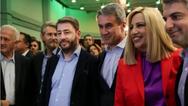Κανονικά στις 5 Δεκεμβρίου οι εκλογές για την ανάδειξη νέου προέδρου στο ΚΙΝΑΛ