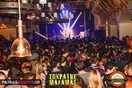 Socratis Malamas Live @ Politeia 24-11-12 Part 2
