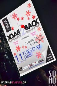 BACK2BACK CHRISTMAS PARTY @ Soho all Day 11-12-12 Part 2