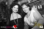 Christmas Party Live @ Zaira 25-12-12