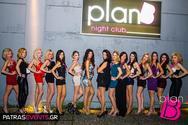 Champions League Party @ Plan B 09-03-13 Part 1