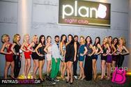 Champions League Party @ Plan B 09-03-13 Part 2