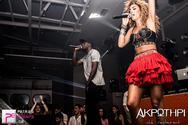 Eleni Foureira Live @ Akrotiri Club-Restaurant Patras 15-06-13 Part 3